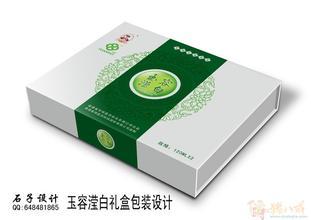 内蒙化妆品包装盒、内蒙包装盒、内蒙礼品盒加工、内蒙包装盒印刷