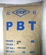 中国工程塑胶:精颖的塑胶原料在哪里买