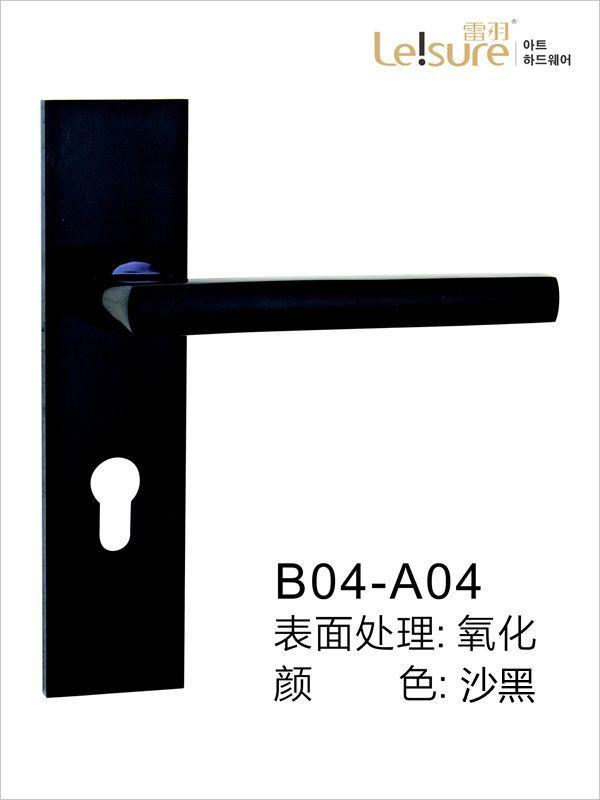B04-A04沙黑太空铝执手门锁-太空铝执手门锁厂家-雷羽五金