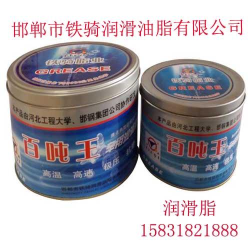邯郸46号液压油、46号液压油品牌、铁骑润滑油脂招商代理