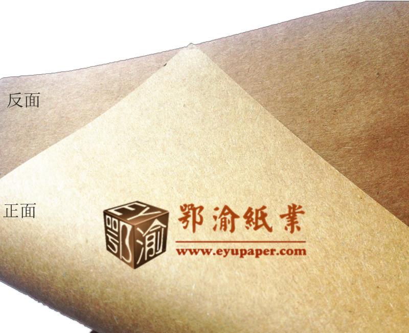 牛皮纸厂家鄂渝东莞供应澳洲进口牛卡纸