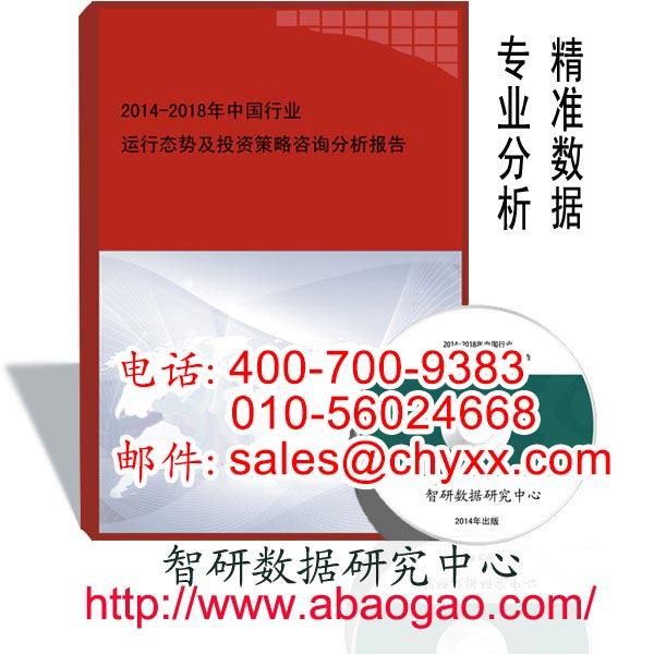 2017-2022年中国成人纸尿片行业深度研究与发展前景预测报告