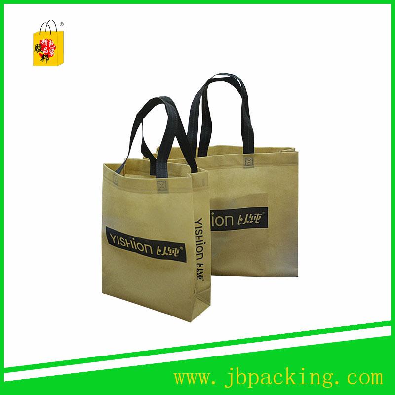 深圳快递包装袋定做长安无纺布袋价格塑料包装袋批发