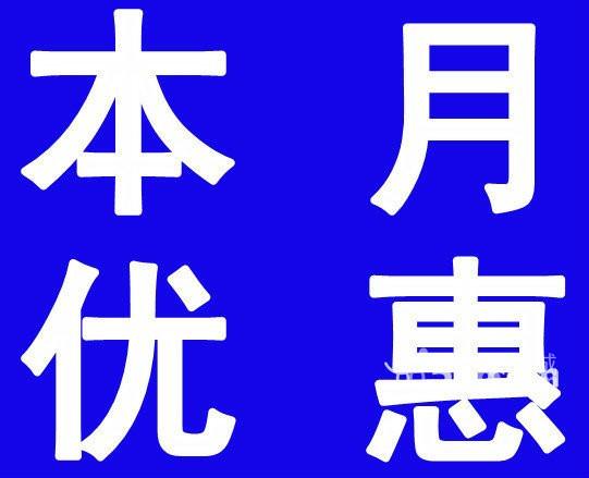 天津到临朐运输公司收费标准