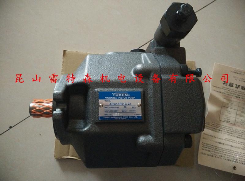 供应YUKEN油研柱塞泵AR16-FR01C-20