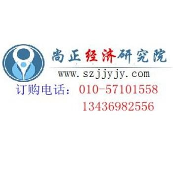 中国实验室家具市场前景咨询及投资策略建议报告2016-2022年