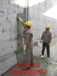 隆子县地下停车场堵漏防漏维修公司