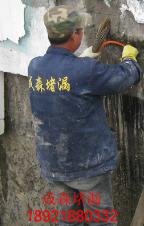 子洲县地下车库渗漏注浆堵漏公司