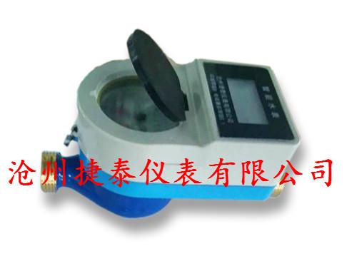 供应沧州地区专业智能水表青青青免费视频在线智能水表青青青免费视频在线