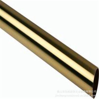 佛山合理的金属铁艺杆金色电镀圆管批售、金属窗帘杆