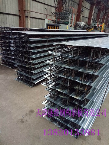 TD3-130钢筋桁架楼承板价格及组成