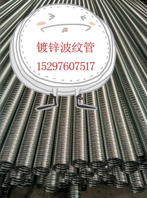 50金属预应力波纹管圆形桥梁波纹管报价【全国报送上门】