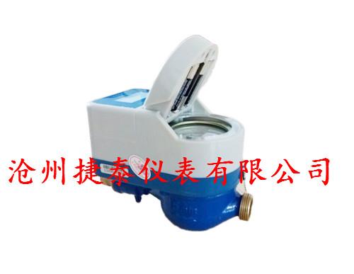 沧州哪里有供应优质的智能水表IC卡水表生产青青青免费视频在线