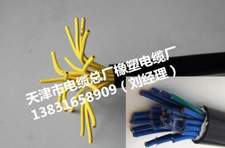 天水矿用监测电缆MHYVRP电缆询价13831658909