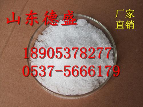 山东德盛稀土氯化镱工业用氯化镱起订量