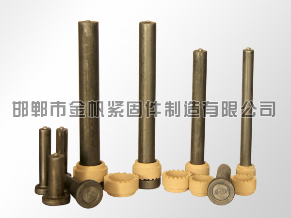 圆柱头焊钉布置规范