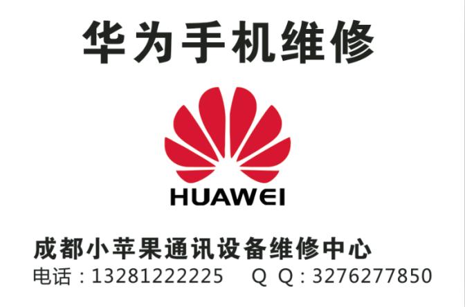 logo logo 标志 设计 图标 672_444