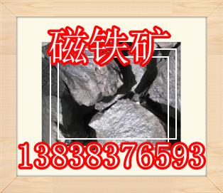 府谷县磁铁矿滤料