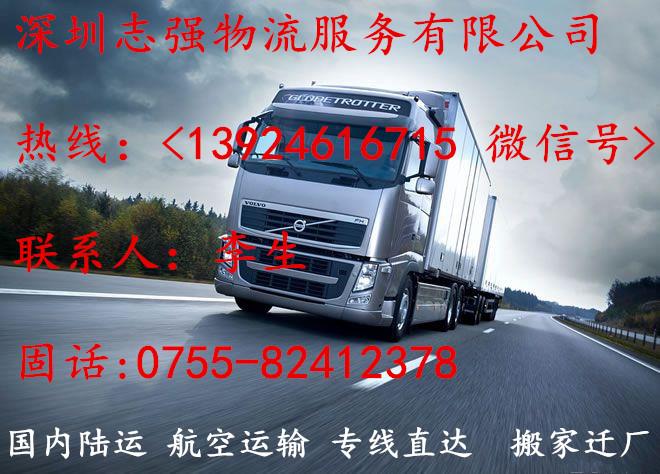 从深圳平湖到宣城市宣州区双层笼车托运轿车