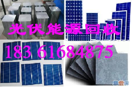 单晶电池板回收厂家18361684875组件回收用途