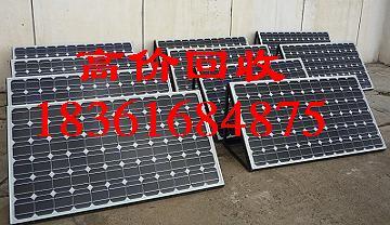 单晶硅棒回收183 6168 4875组件回收