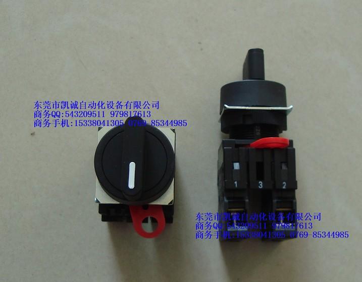 特价现货欧姆龙按钮开关A22S-3M-11