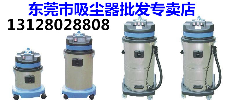 东莞市横沥镇石排石龙工业工厂车间吸尘器除灰尘机械设备