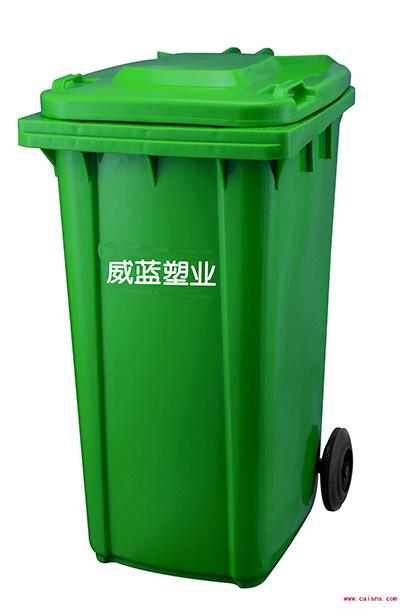 湖北武汉120升户外物业环卫?#39029;?#24037;业大号塑料垃圾桶筒