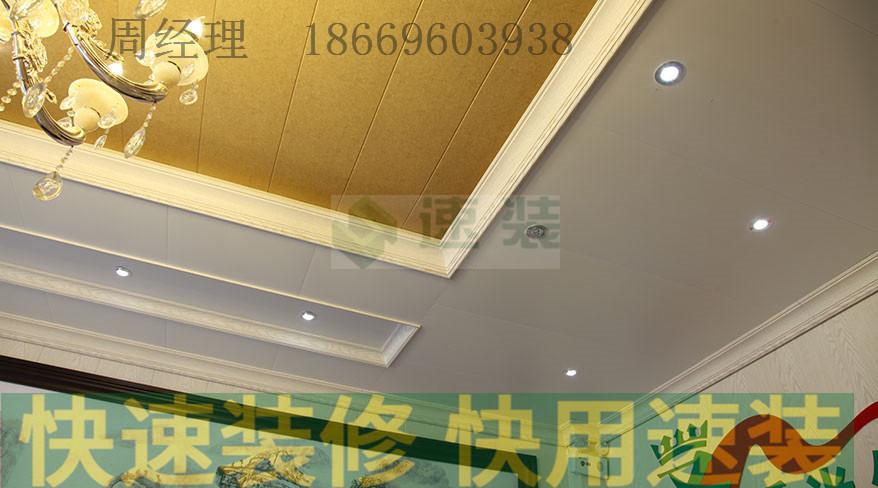 钦州5*50生态木天花吊顶医院装饰效果图