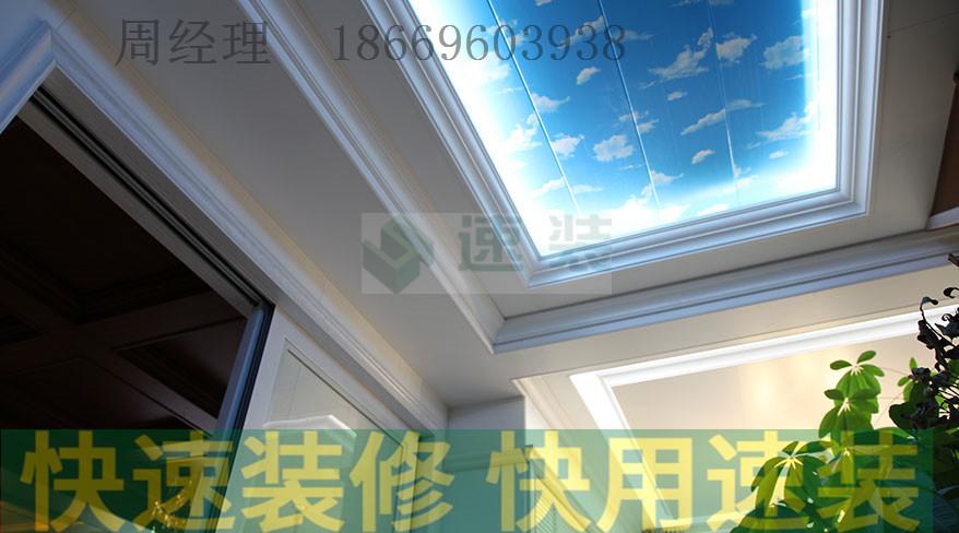 温泉县冬季装修300*9、25*80生态木天花吊厂家