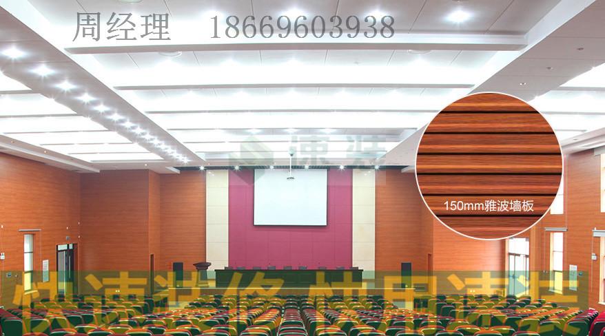 长沙5*50生态木天花吊顶医院装饰效果图