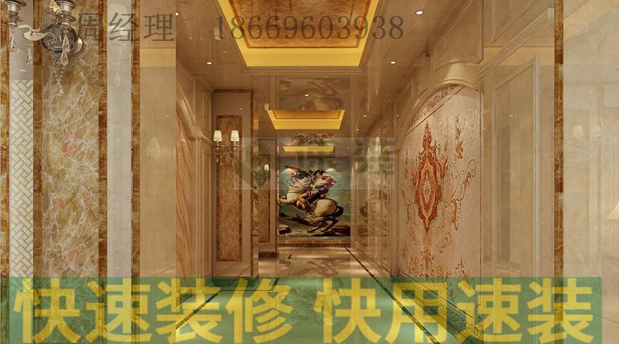新疆酒店旧改5*50生态木天花吊顶医院装饰效果图直供