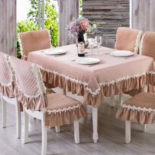 材质优良的桌布椅垫系列、便宜又实惠桌布代理