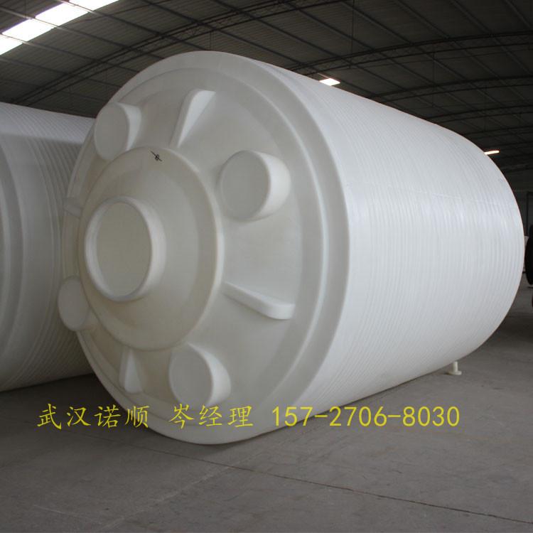 30立方塑料水箱 30吨塑料储罐