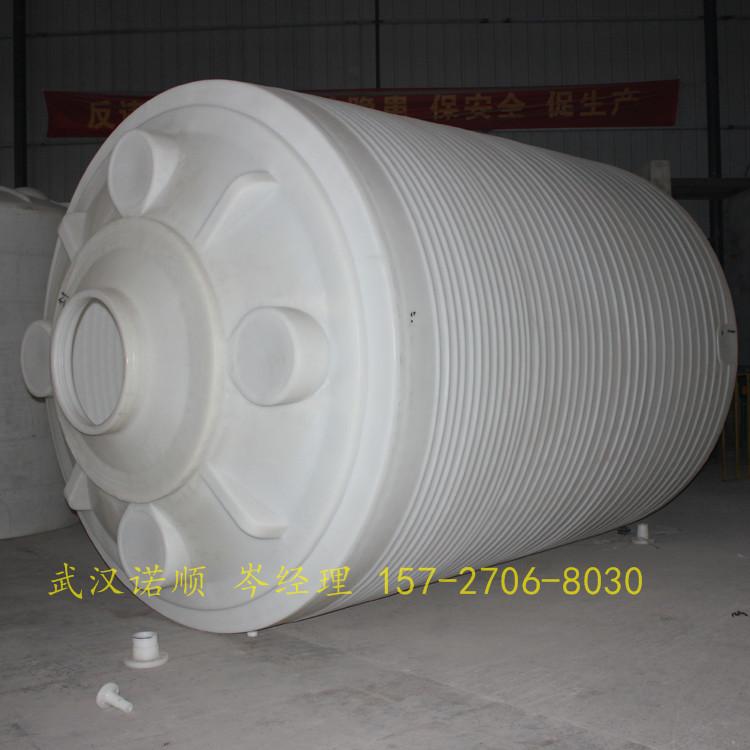 30立方塑料水塔武汉塑料水塔厂家批发