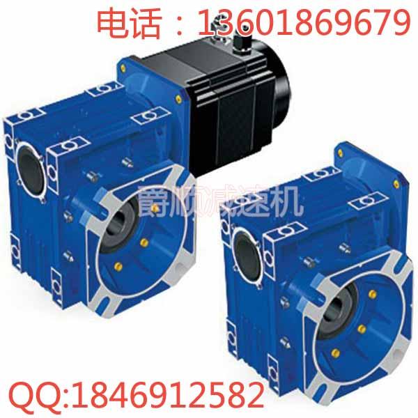RV090-25VS090-7.5-S1-F/4000W铝壳蜗轮蜗杆减速器