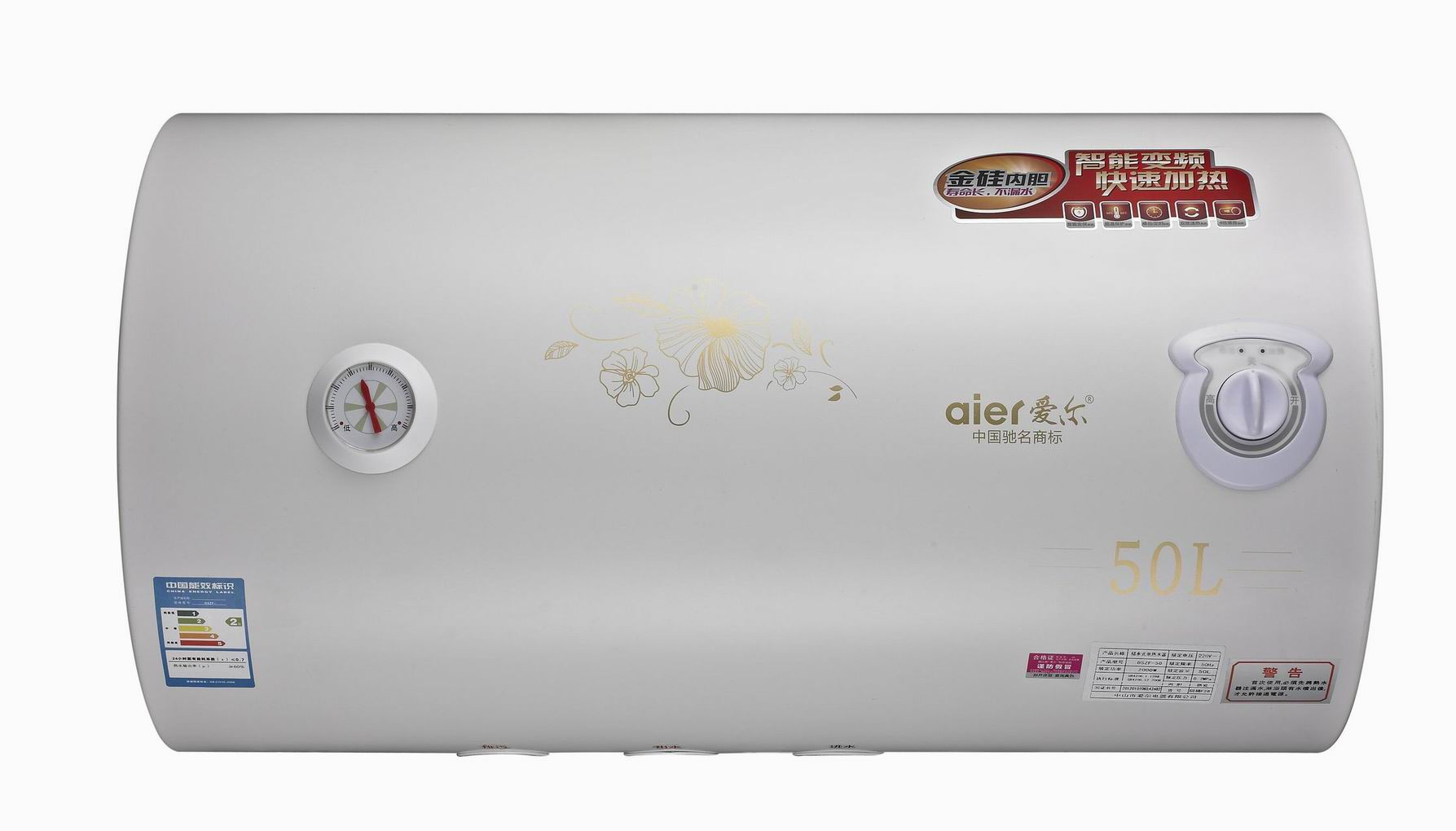 热水器商家、河南质量好的电热水器出售