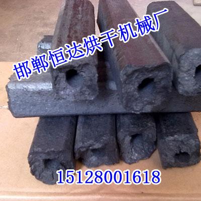 山东机制木炭、山东机制木炭厂家、恒达机械
