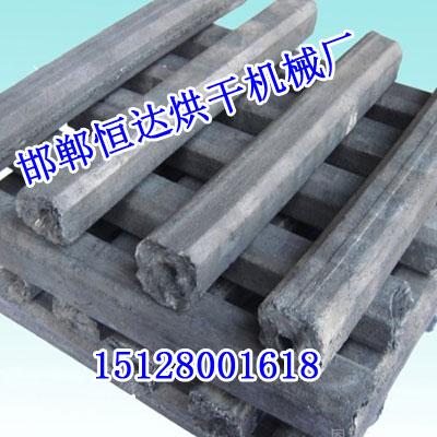 邯郸机制木炭生产线恒达烘干机优质机制木炭设备