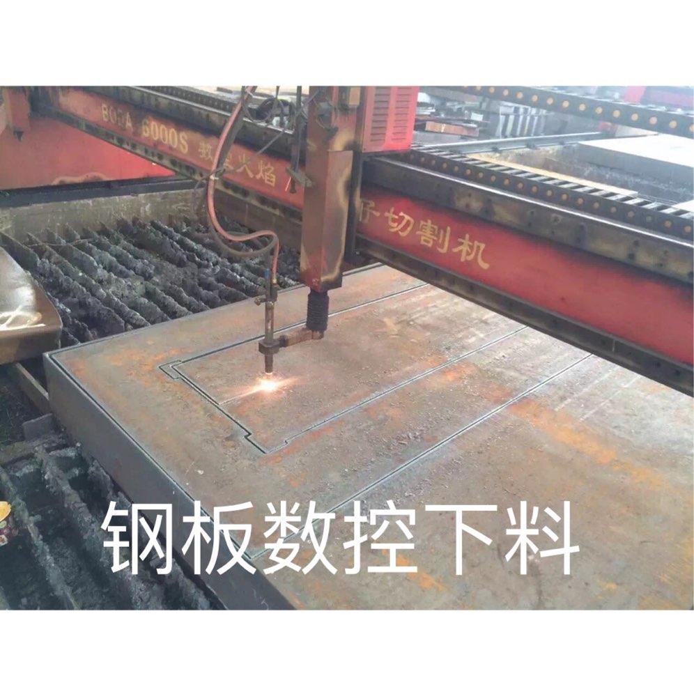 钢结构加工件