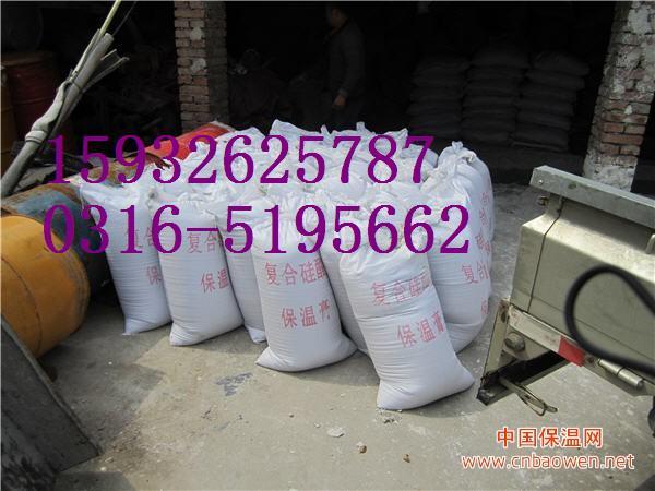 新华区硅酸铝保温砂浆、硅酸盐稀土抹面灰
