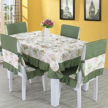 晓丽家居桌布椅垫系列桌布椅垫系列专业的椅垫