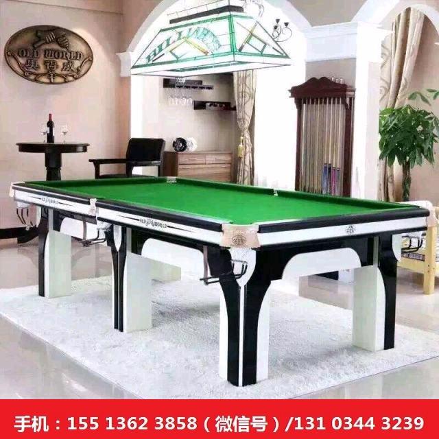 山西台球桌 太原台球桌 台球桌维修 星牌台球桌多少钱一张