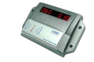 水控系统高效品质、水控管理系统服务质量高的公司 认准【捷力玛】