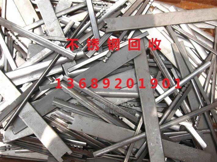 西安镀白铜生产流水线电脑价格
