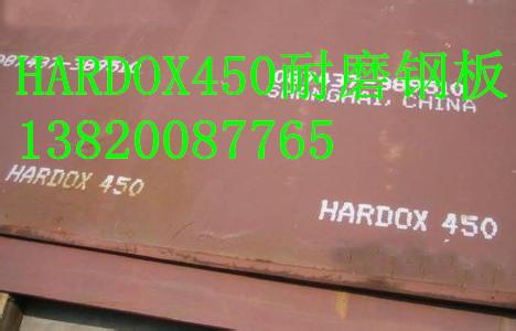 WNM500C耐磨板现货/HARDOX500耐磨钢板经销商资源表