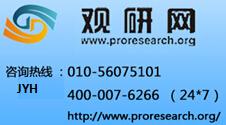 2016-2022年中国科技中介服务产业发展专项调研及十三五投资商机研究报告