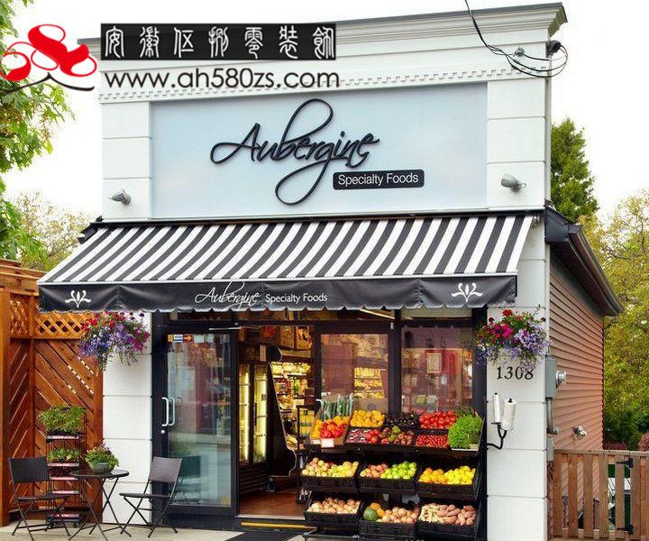 合肥水果店水果超市装修 领鲜美味从装修开始