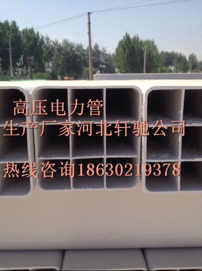 PVC格栅管厂家北京办事 批发厂家的PVC格栅管优惠供应