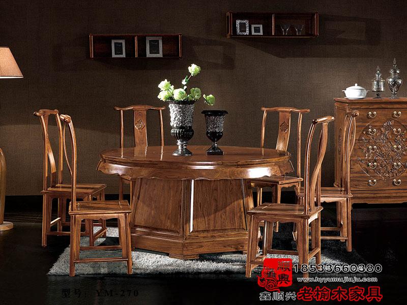 中式实木圆桌榆木雕花餐桌椅组合 ym-270